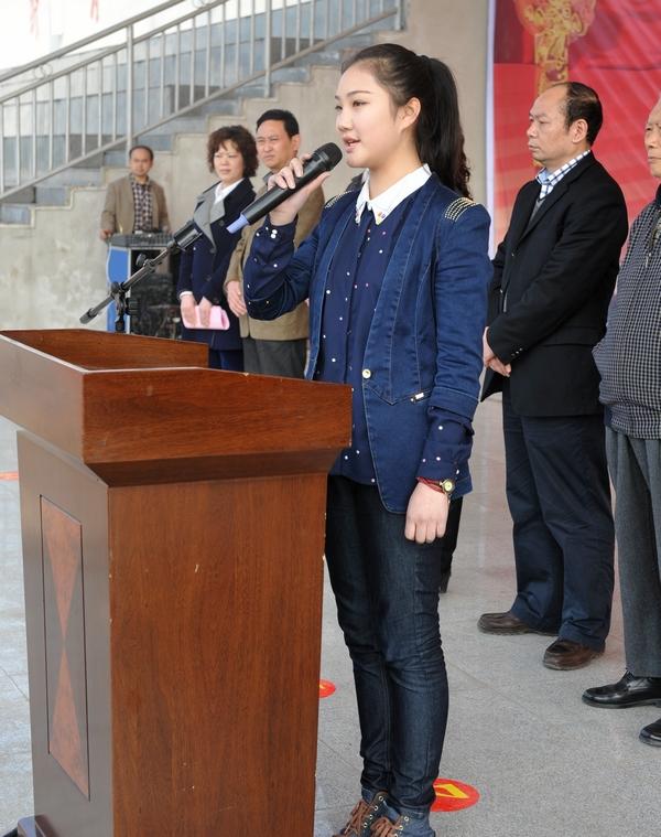 ... 观演讲活动启动仪式在渠中举行-四川省渠县新闻网