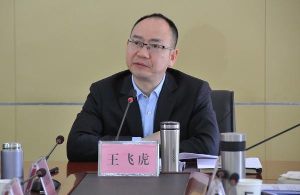 电力安委会会议纪要_我县召开安委会成员单位联席会议-渠县新闻网