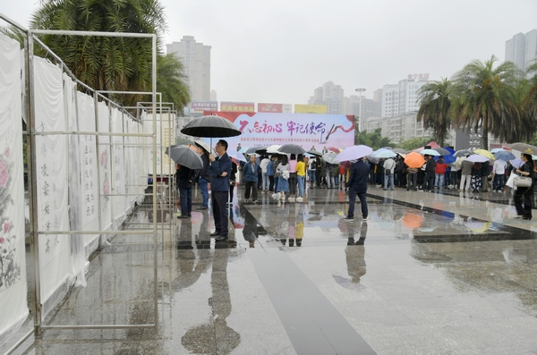 jbo竞博下载苹果版纪念改革开放四十周年书画展启动