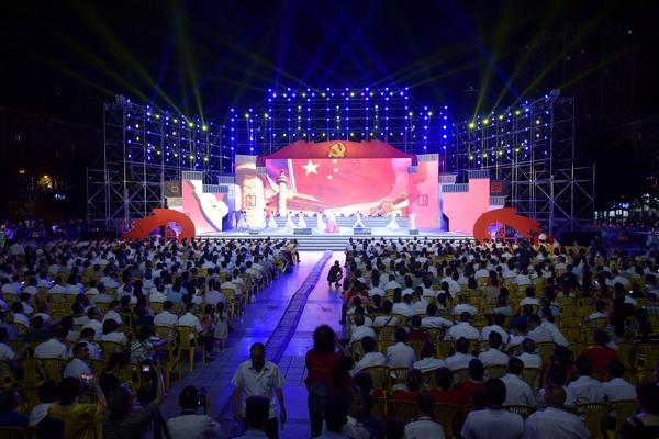 """jbo竞博下载苹果版举办""""庆七一暨庆改革开放40周年""""文…"""