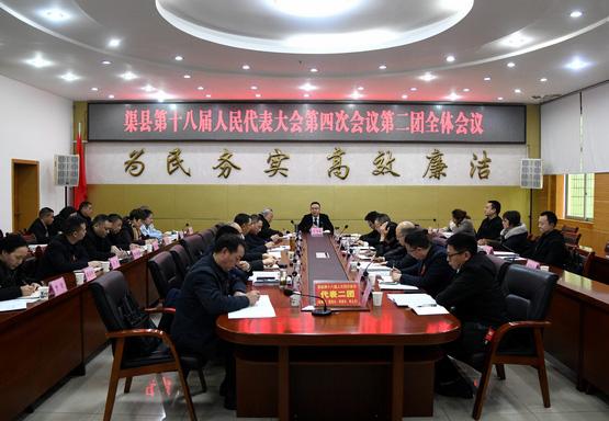 王飞虎参加代表二团审议