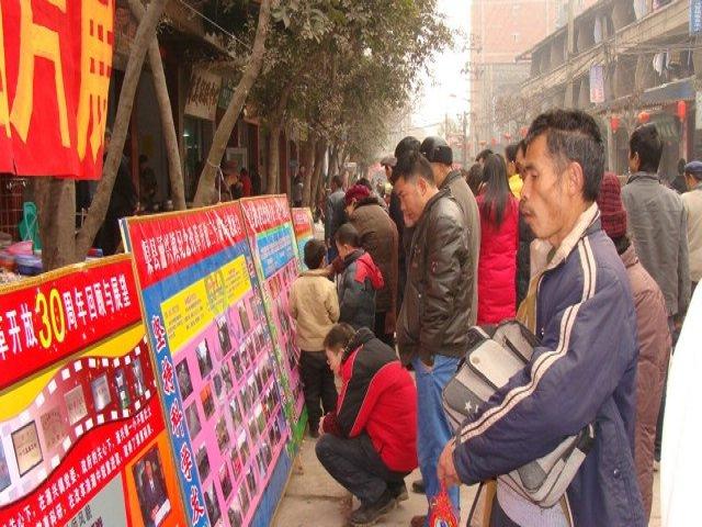 jbo竞博下载苹果版涌兴镇举办大型图片展览纪念改革开放…