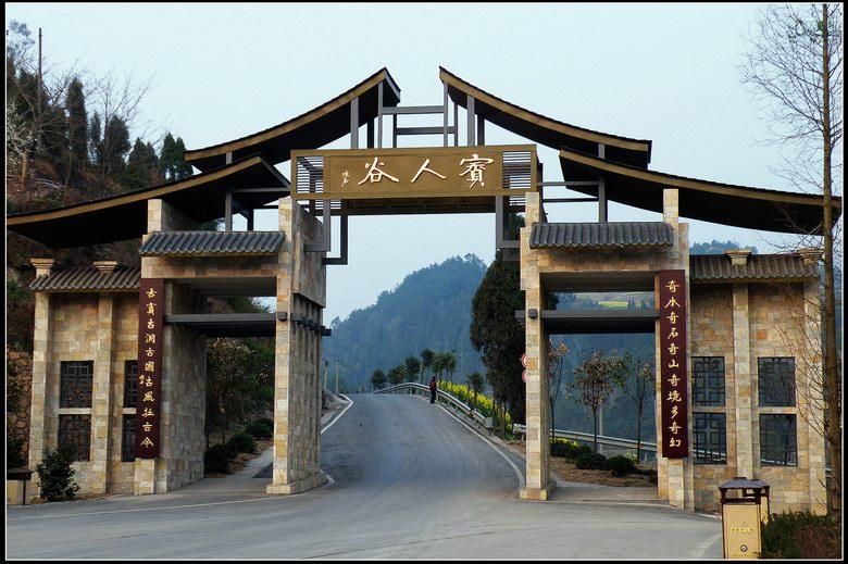 渠县风景区图片