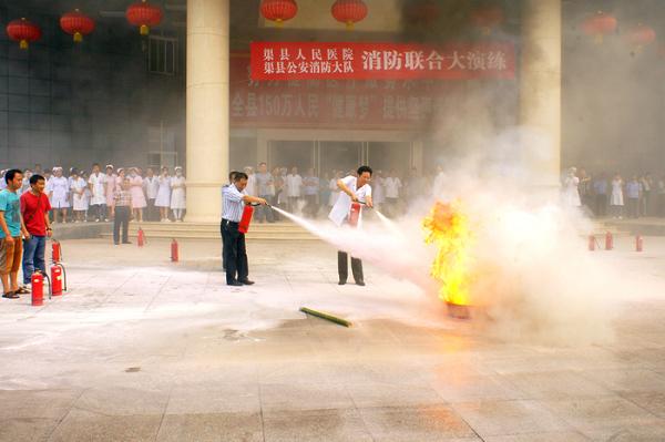 渠县人民医院举行消防应急疏散大演练