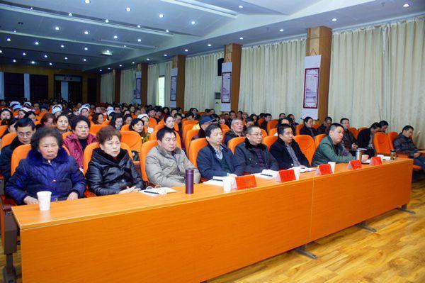 渠县人民医院召开党的群众路线教育实践活动工作会