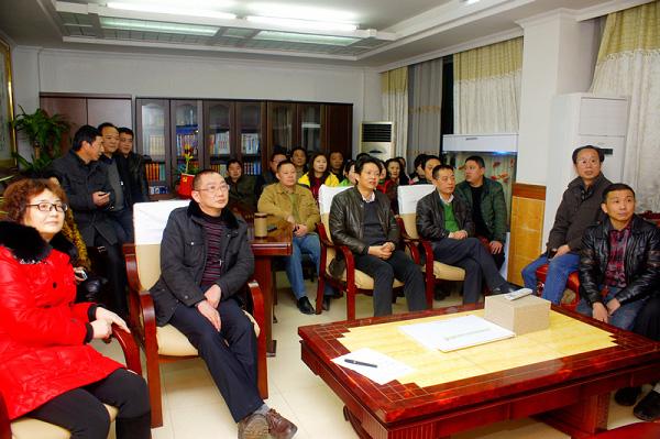 渠县人民医院集中收看党的群众路线教育实践活动专题讲座