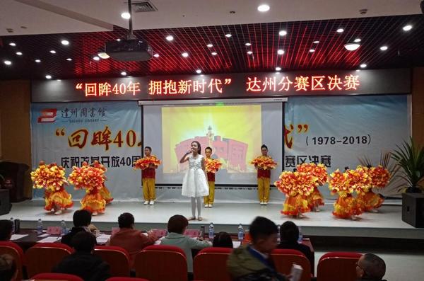 亚美游开展庆祝改革开放40周年诗歌朗诵活动