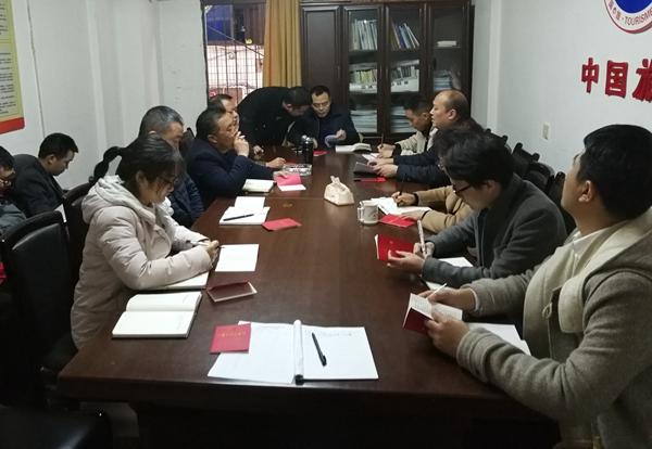 """U赢电竞旅游局开展""""送党章、学党章""""活动"""