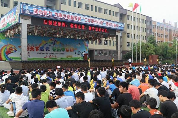 亚美游法院扎实开展禁毒系列活动