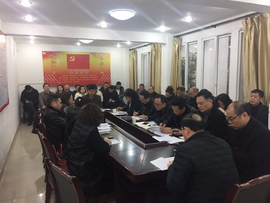 jbo竞博下载苹果版文体广新局学习贯…