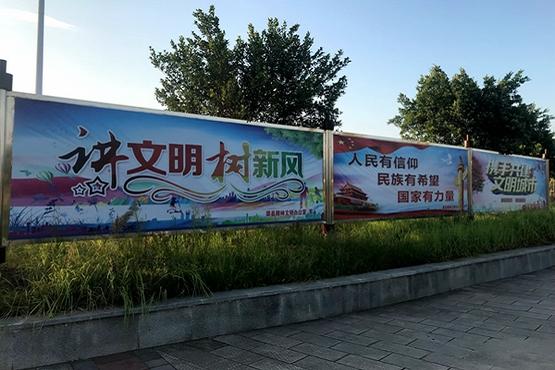 """jbo竞博下载苹果版""""四城同创""""公益广告点靓城市街头"""