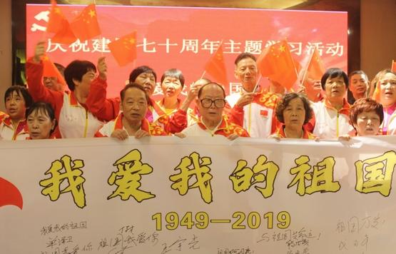 """jbo竞博下载苹果版门球协会举行庆祝建国70周年""""我爱我…"""