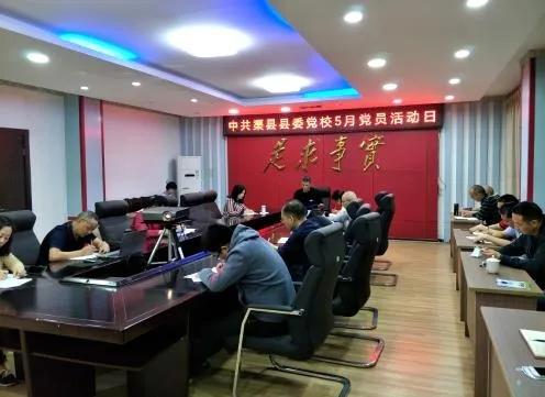 """jbo竞博下载苹果版:""""微党建""""激发机关党建新活力"""