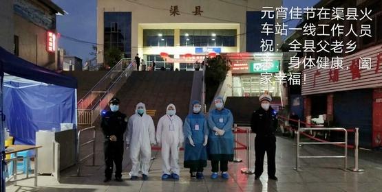 "jbo竞博下载苹果版中润医院战""疫""获群众点赞"