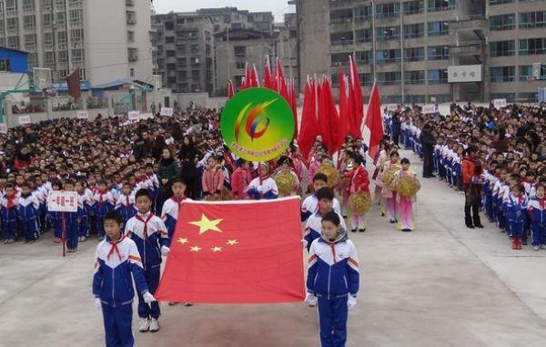 渠江三小隆重举办第16届小学生冬季趣味运动会图片