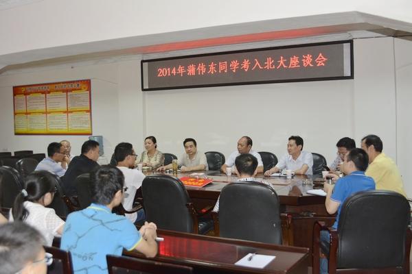 渠县教育局举行高考特优生座谈会-四川省渠县新闻网