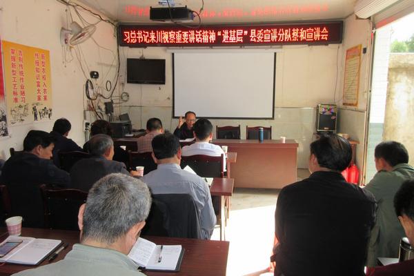 县委宣讲分队到蔡和乡宣讲习近平总书记来川视察重要讲话精神