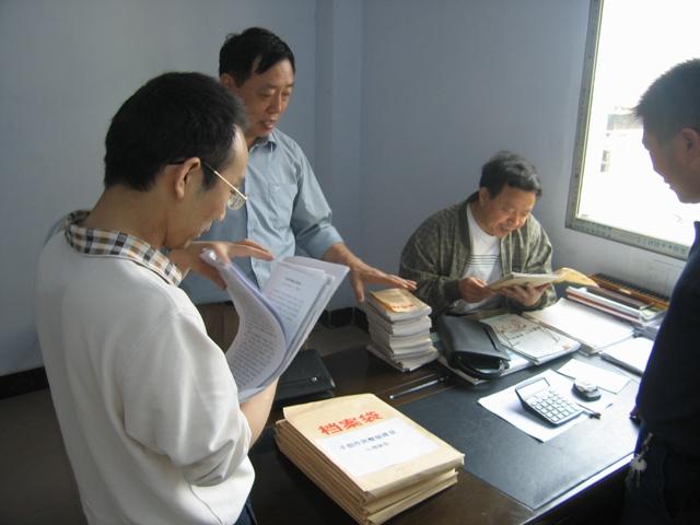 三板乡作风整顿建设扎实出成效-四川省渠县新闻网